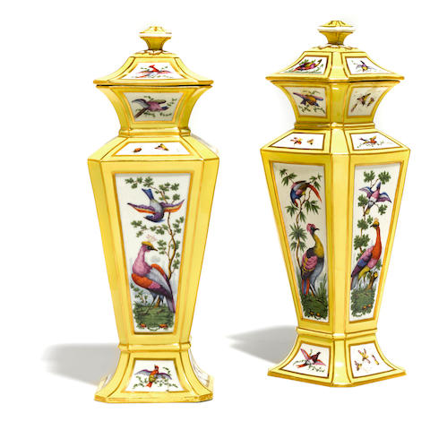 A pair of French porcelain covered urns <BR />late 19th century