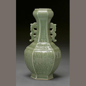 A celadon glazed porcelain vase Qianlong mark, Republic period