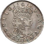 Commonwealth, 1649-1660, Cromwell Silver Halfcrown, 1658