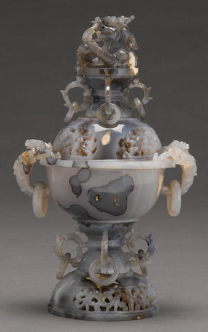 A reticulated agate censer 20th century