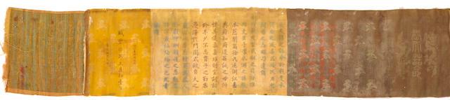 A Manchu imperial edict, Xianfeng period