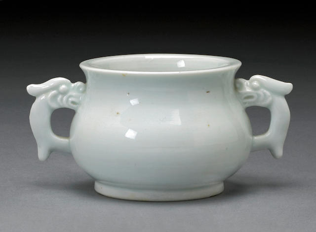 A small Dehua porcelain censer 17th century