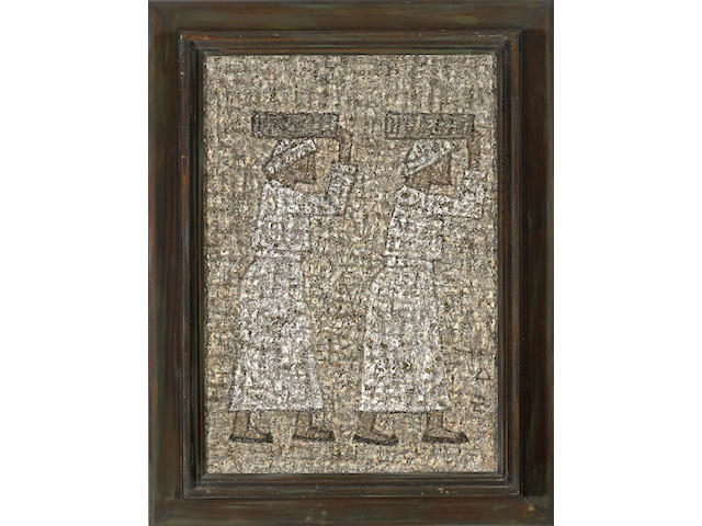 Park Soo Keun: Two Figures, framed