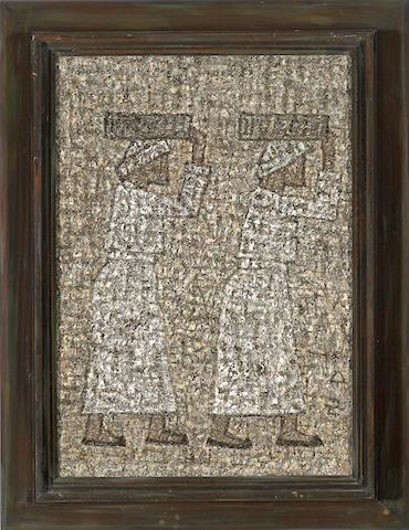 Park Soo Keun: Two Figures, framed