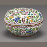 A cloisonné enameled covered box 20th century