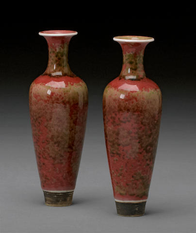 Two peach bloom  glazed porcelain vases Kangxi marks