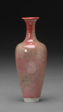 A peach bloom glazed porcelain vase Kangxi mark