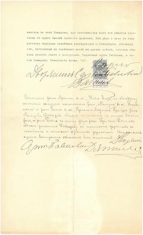 DIAGHILEV, SERGEI PAVLOVICH. 1872-1929. Typed Document Signed Twice,