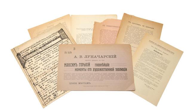 FREE RUSSIAN PRESS.