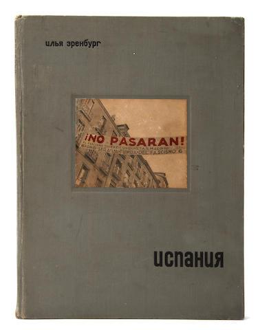LISSITSKY, EL (LAZAR LISSITSKII), designer. ERENBURG, ILYA GRIGOREVICH. 1891-1967. Ispaniya. [Spain.] Moscow and Leningrad: OGIZ-IZOGIZ, 1937.<BR />