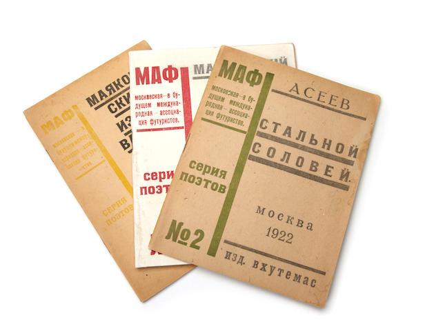 MAYAKOVSKY, VLADIMIR VLADIMIROVICH, AND NICKOLAI NIKOLAEVICH ASEEV. Seriya poetov. [Poets Series.] Moscow: VKhUTEMAS, 1922. <BR />