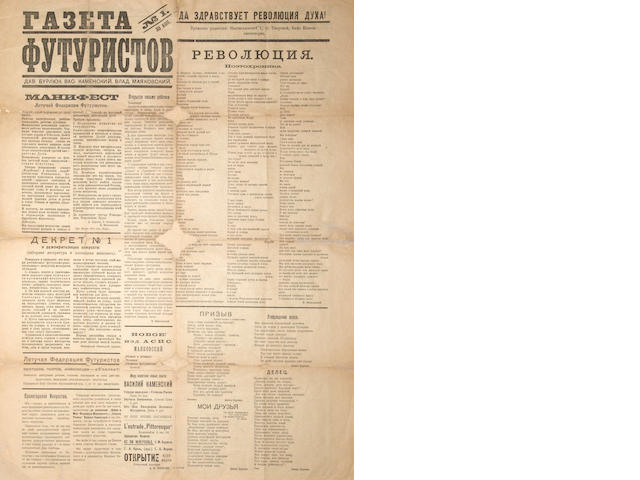 FUTURISM.   Gazeta futuristov. [The Futurist Gazette.] Moscow: ASIS Publishing, Number 1, March 15, 1918.<BR />