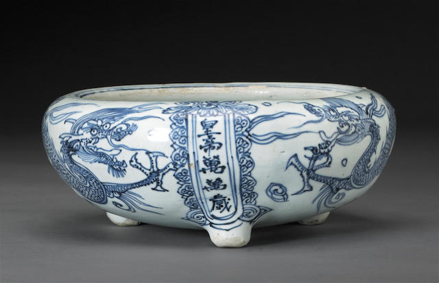 A blue and white porcelain bulb bowl Late Qing dynasty
