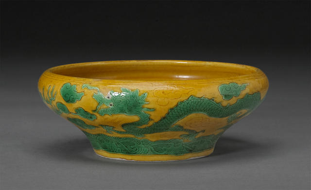 A yellow and green glazed porcelain dish Late Qing/Republic period