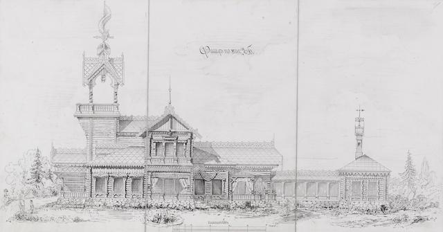 RUSSIAN ARCHITECTURE—DACHA. POCDEV, I.I., architect.