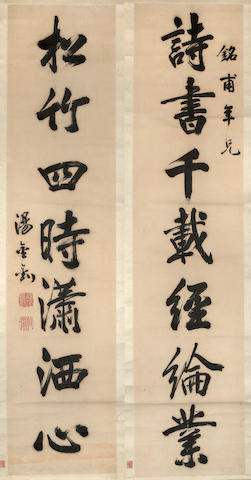 Various Artists (Qing Dynasty)  Three works of Calligraphy