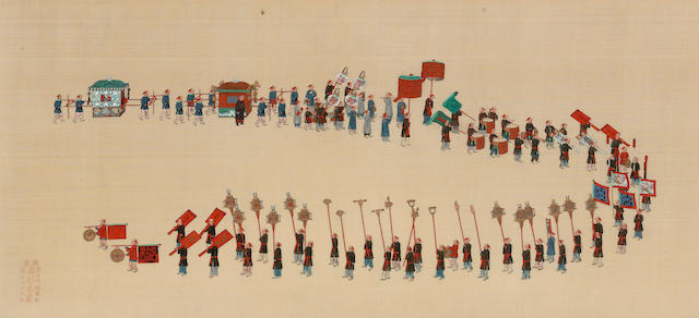 Zhou Pei Chun (19th century) Official Parade