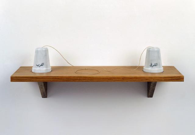 Mona Hatoum (born 1952) Set in Stone, 2002 8 x 25 1/4 x 4 1/2in. (20.3 x 64.1 x 11.4cm)
