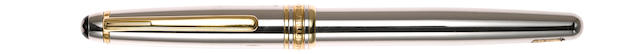 MONTBLANC: Meisterstuck Platinum Fountain Pen