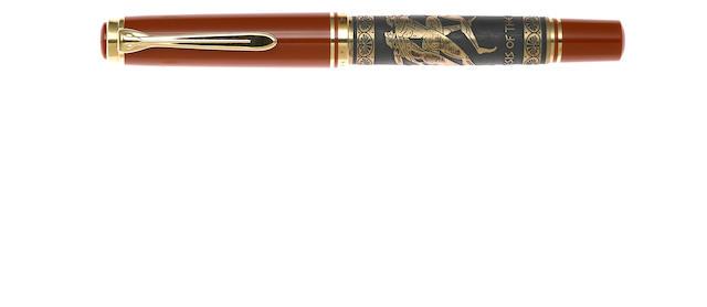 PELIKAN: Genesis of the Olympiad Special Edition Fountain Pen