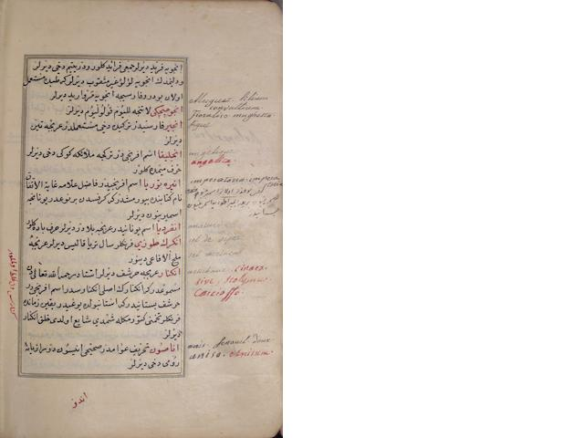 TURKISH-ARABIC. Turkish and Arabic manuscript dictionary on polished paper. [Ottoman Empire]: 28 Jumada al-Awwal 1201 [1786/87 C.E.].<BR />