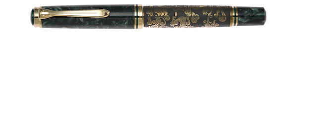 PELIKAN: Xuan Wu Limited Edition Fountain Pen