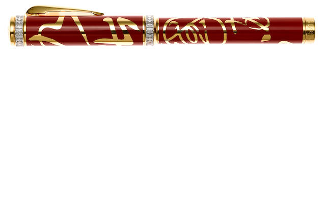 CARAN d'ACHE: Hong Kong 1997 Limited Edition Fountain Pen