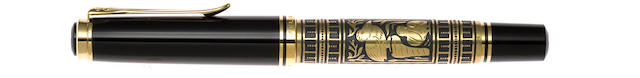 PELIKAN: Toledo M900 Fountain Pen