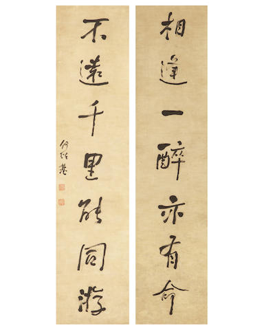 He Shaoji (1799-1873)  Couplet of Calligraphy in Running Script