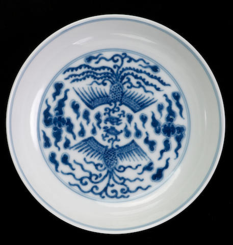 A blue and white porcelain phoenix dish Guangxu mark and period