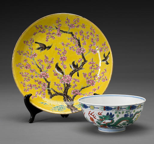 A wucai-decorated porcelain dragon bowl Guangxu mark and period