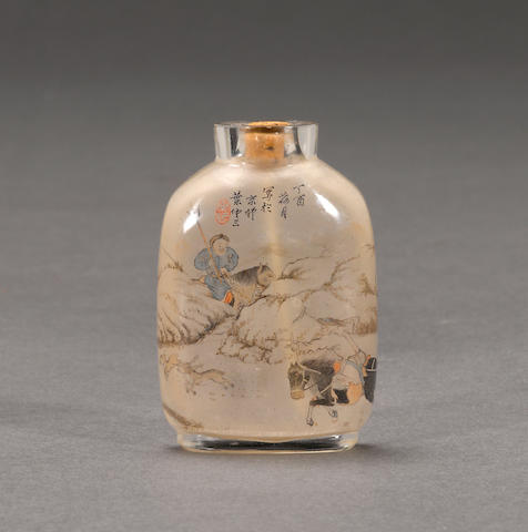 An inside painted snuff bottle Ye Zongsan, dated 1897