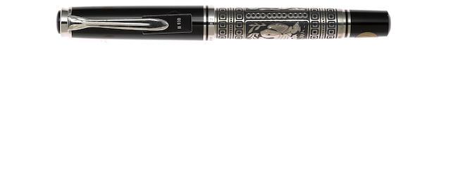 PELIKAN: Silver Toledo Fountain Pen
