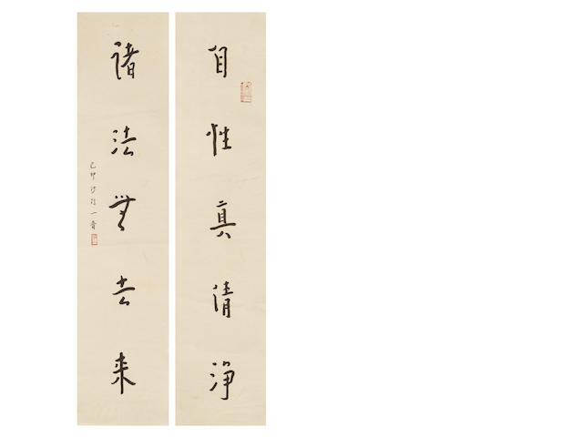 Hong Yi (Li Shutong, 1880-1942) Couplet of Calligraphy
