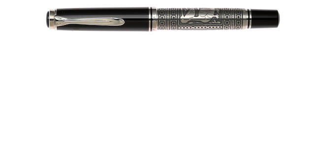 PELIKAN: Toledo Silver & Black Fountain Pen