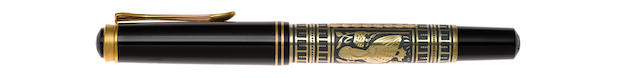 PELIKAN: Toledo Gold & Black Fountain Pen
