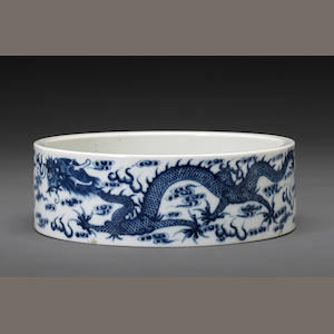 A blue and white porcelain bowl Yongzheng mark