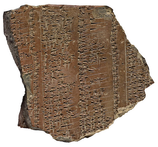 CUNEIFORM LEXICAL TABLET. A Babylonian clay inscription fragment, Middle Babylonian, Syria circa 1600-1500 B.C.,