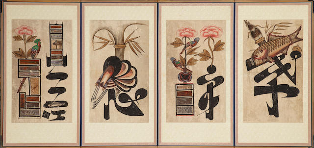 Anonymous (19th/20th century) Four fragments from an eight-panel munjado screen
