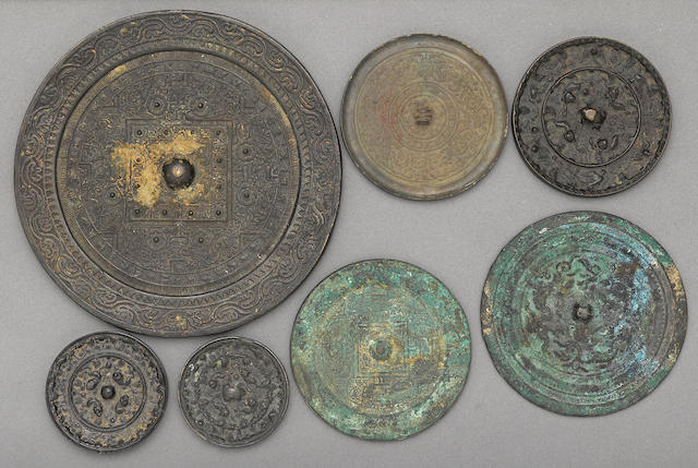 Group of seven archaistic bronze mirrors
