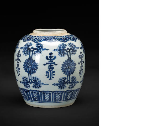 A blue and white porcelain ginger jar 18th Century