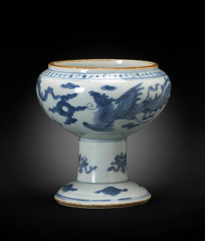 A blue and white porcelain stem bowl Kangxi period, dated by inscription to 1715