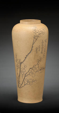 A carved yellow Yixing clay vase Chen Dinghe Taoqi Chang mark, Republic period