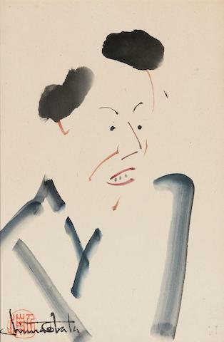 Chiura Obata (1885-1975)<BR />Portrait