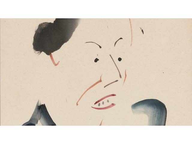 Chiura Obata (1885-1975) Portrait