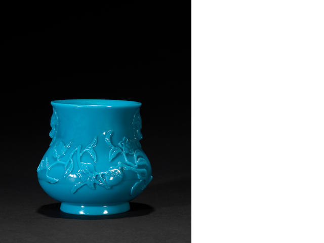 A peacock blue glass zhadou vase  19th century
