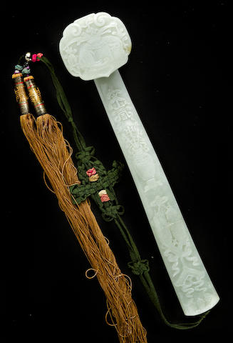 A carved white jade scepter