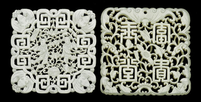 Two fine reticulated white jade plaques 19th century