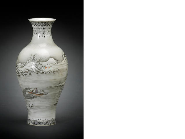 A small grisaille decorated porcelain vase  Qianlong mark, Republic period