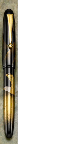 [Maki-e] NAMIKI: Bald Eagle Maki-e Limited Edition 700 Fountain Pen